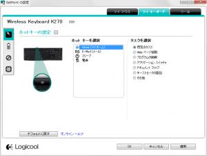logicool_k270_05.png