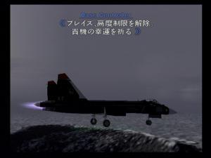 ps2_ac5_03.jpg