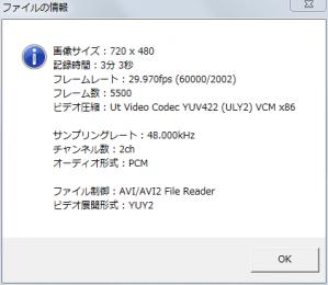 qsv_file_720x480_30fps.png