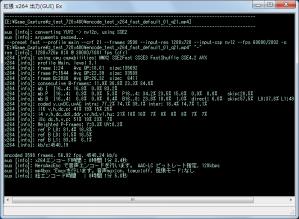 x264_crf21_02_f1.png