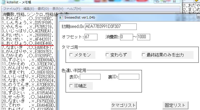説明3AR