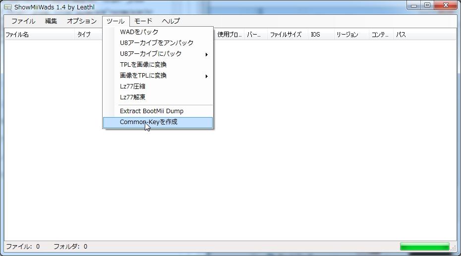 WS001.jpg