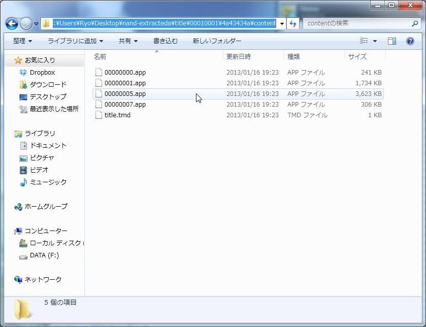 WS007.jpg
