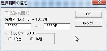 WS023.jpg
