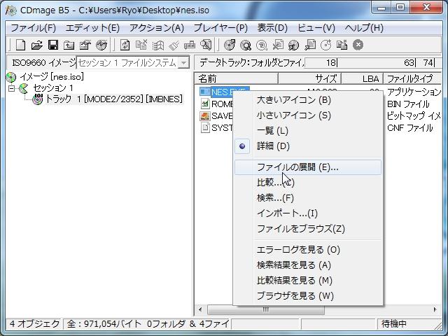 WS026.jpg