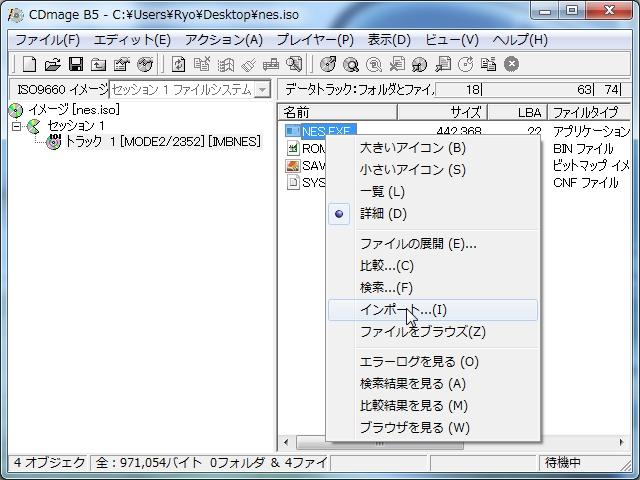 WS028.jpg