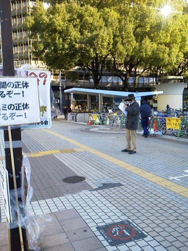 20130126マスコミ名城02