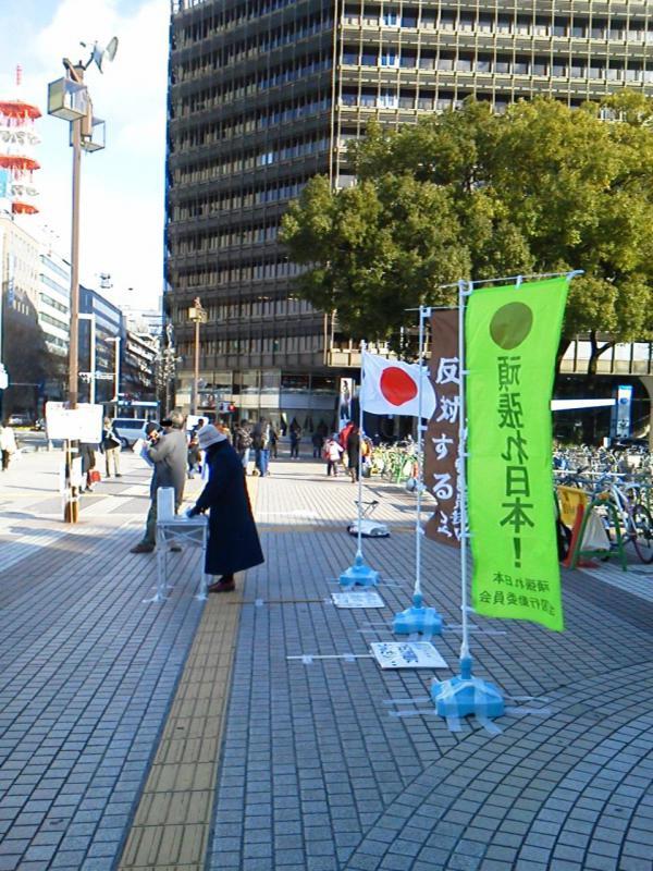 20130126マスコミ名城05