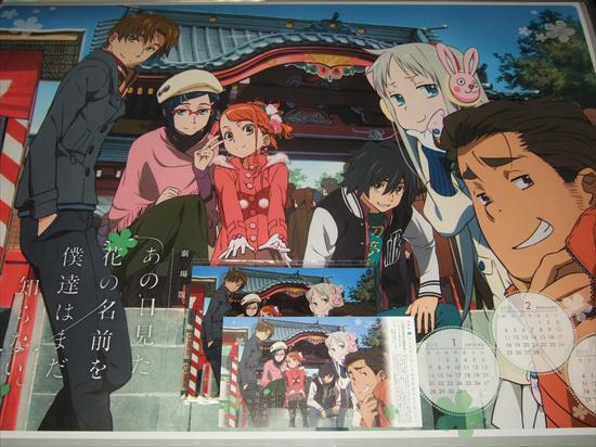 B2ポスターカレンダー(初詣Ver.)