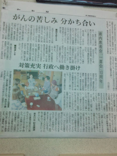 高知新聞10周年記念講演