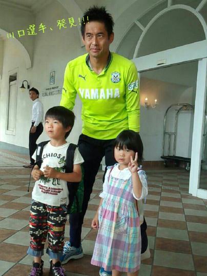 川口選手と写真