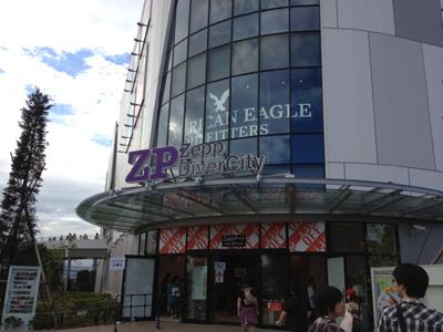 くどいぐらいZepp Tokyoじゃないと貼り紙がありました