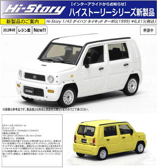 HS065注文書-HS065