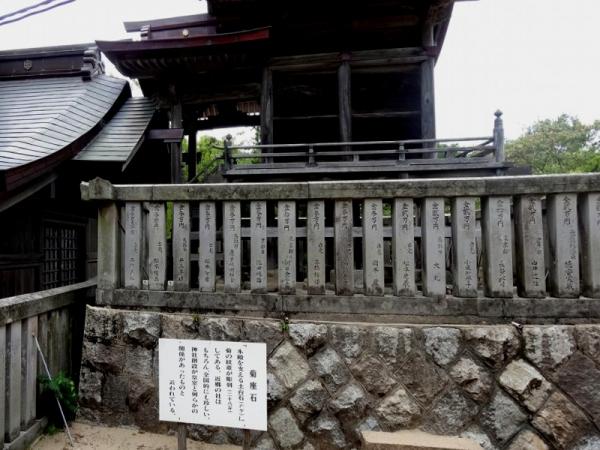 白兎神社本殿02