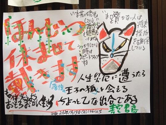青空書房ポスター2