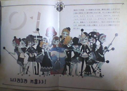 魔女図鑑2