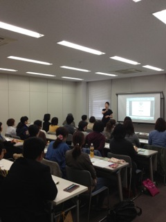 1長崎セミナー講義