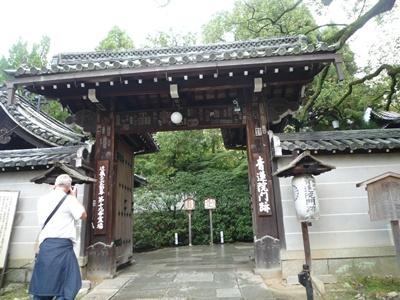 青連院門跡