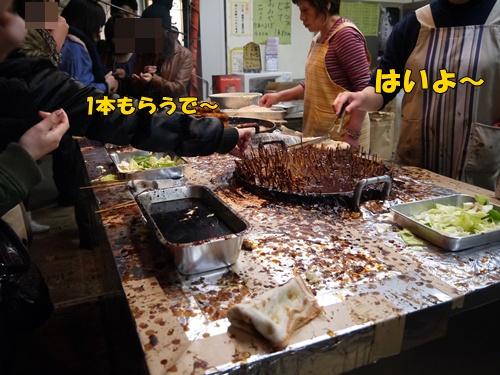 串カツ店2