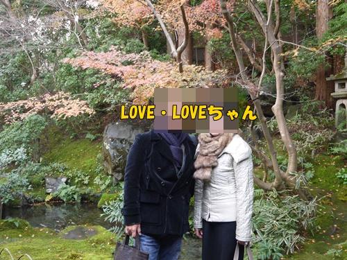 LOVEちゃん