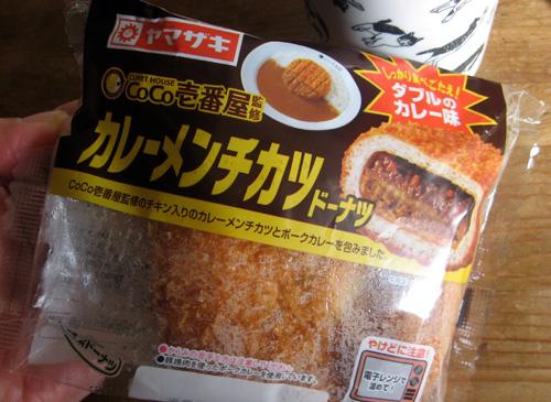 H24-12-29朝食