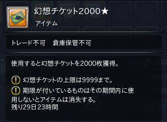 2000円札ってあったね.png