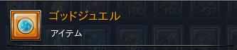 1400G
