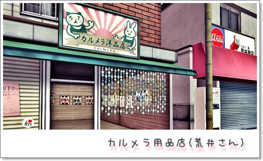 Snapshot_051.jpg