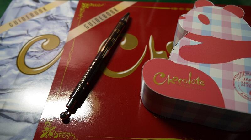 チョコレート展 お土産