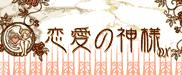 rennmaki logo