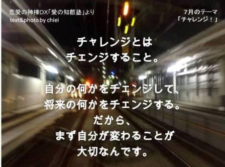 恋神7月 - 2 - コピー