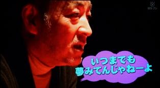 ロデオ倶楽部5