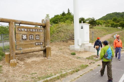 0602 茶臼山2