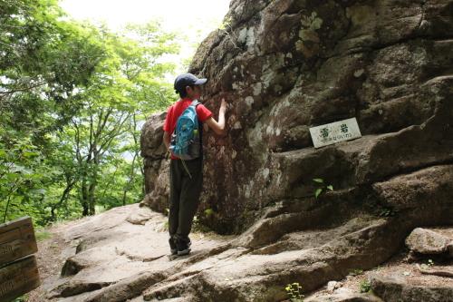 0602 茶臼山10