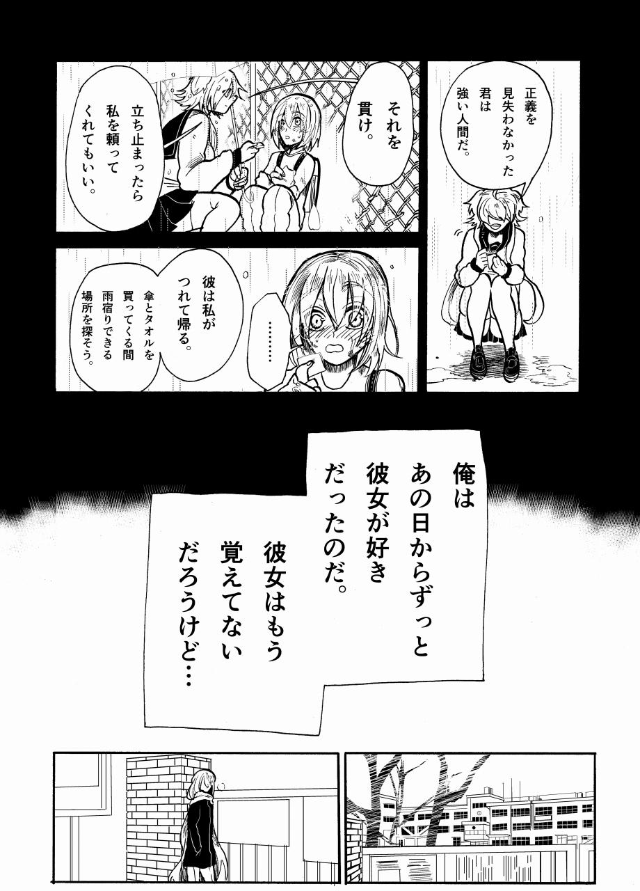 s-a_06.jpg
