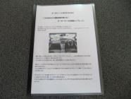 IMG_1053_20130125181100.jpg