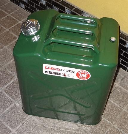 ガソリン30