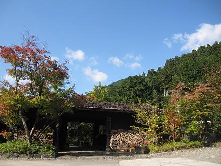 IMG_2346gifuhiro.jpg