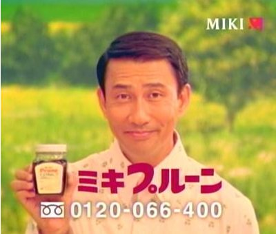 20120417_matsuyamakenichi_49.jpg