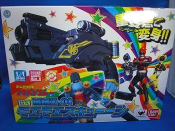玩具+001_convert_20120924000118