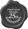 GLM25thロゴモノ