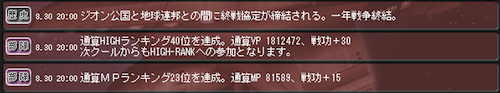 20120830-2