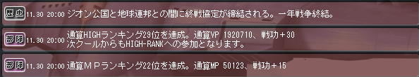 20111130-2