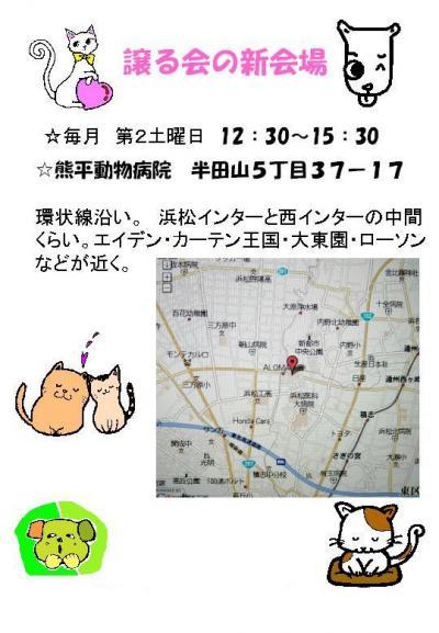 kumachizu12.jpg