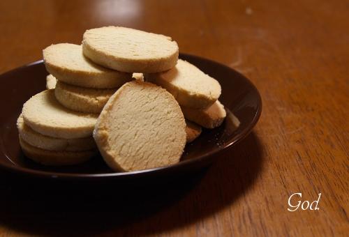 21cookie5.jpg