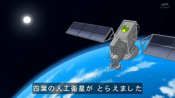 四葉家自慢の監視衛星