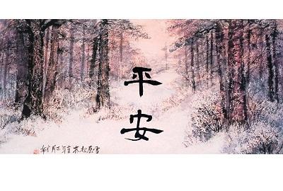 sumi_043平安絵