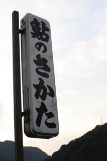 IMG_2744.jpg