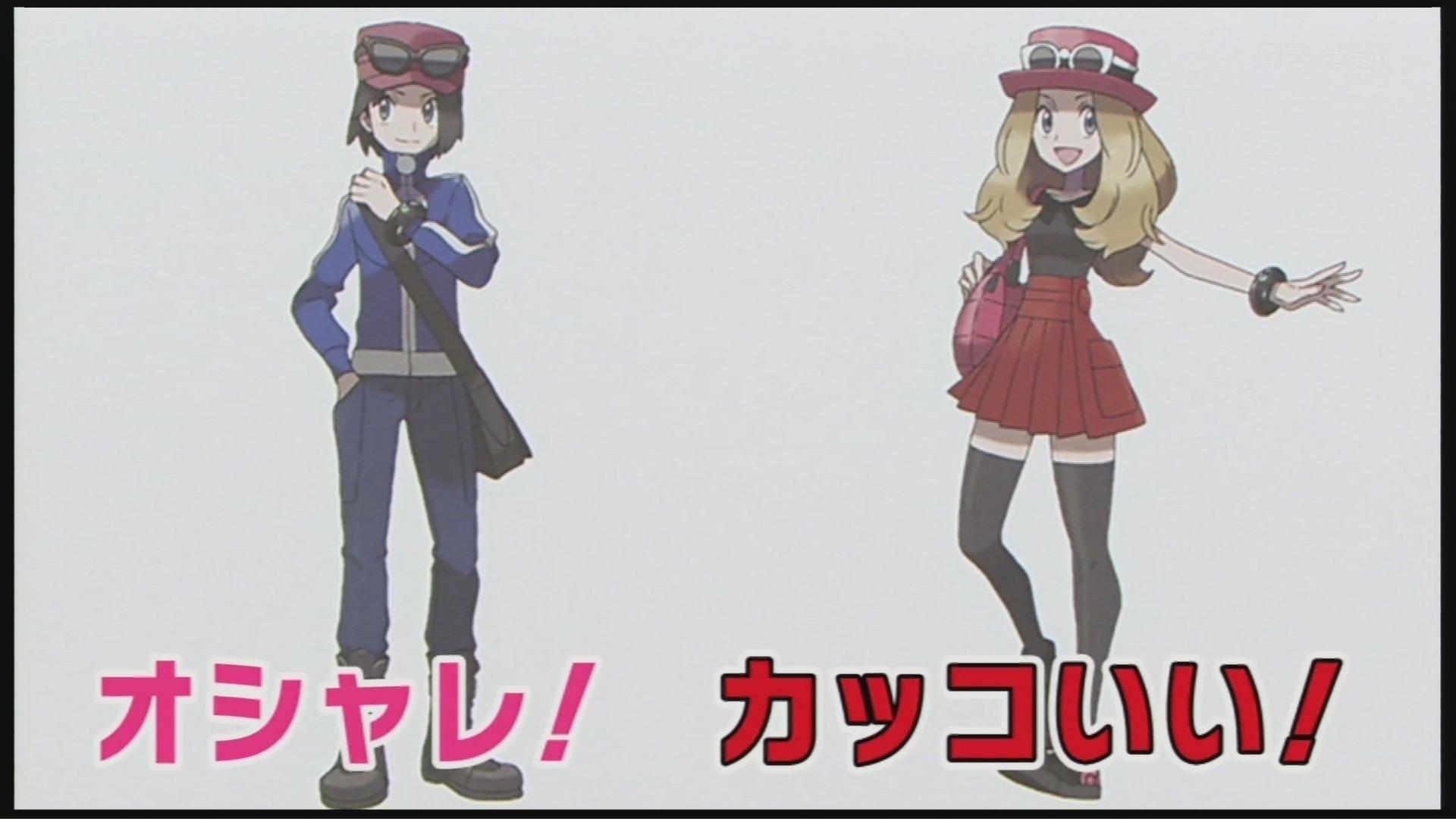 ポケスマで放送された ポケモン最新作「ポケモンx・y」の 新情報