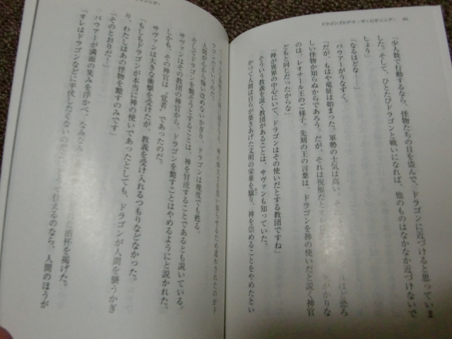 CIMG0150.jpg